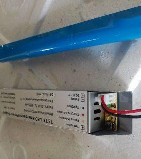 Bộ lưu điện cho đèn led 18W